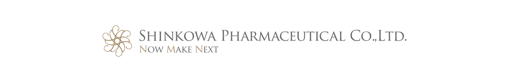 新興和製薬株式会社