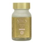 NMNPURE9000