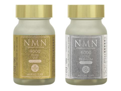 NMNPURE VIP9000、NMN PURE PREMIUM6000